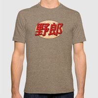 Reflecting Pollock  Mens Fitted Tee Tri-Coffee SMALL