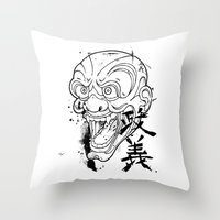 MASAYOSHI Throw Pillow