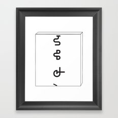 Routines Are Evil  Framed Art Print
