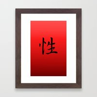 Sexy (chinese) RED Framed Art Print