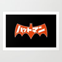 Japanese Red Bat Symbol Art Print