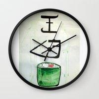 I love sushi !  Wall Clock