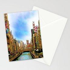 Toshi Stationery Cards