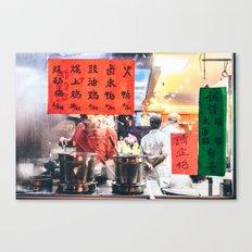 Chinatown Steam Canvas Print