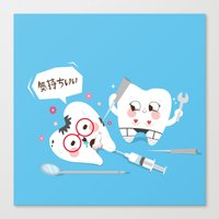 SM Tooth Canvas Print