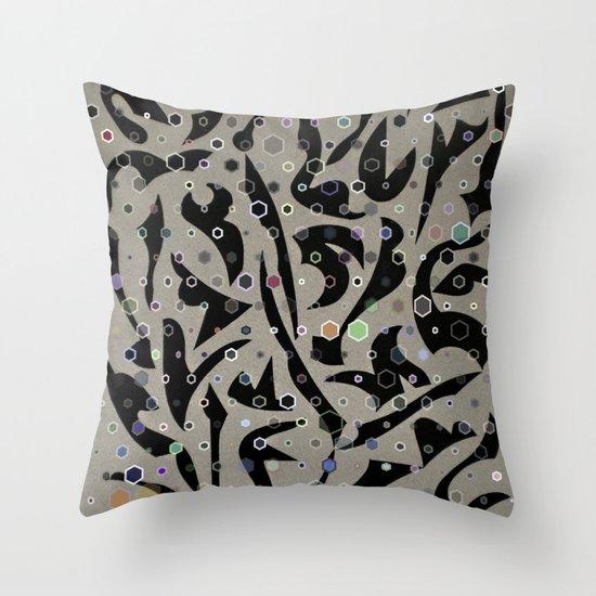 Pakmovast Throw Pillow