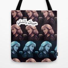 Fairouz The Arabic Singer Tote Bag