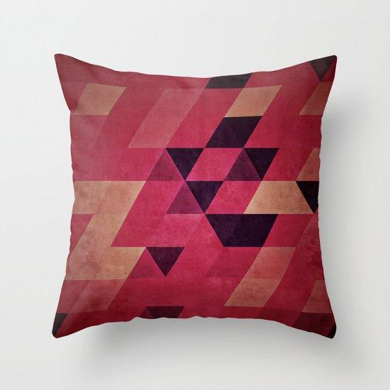 amyrynthya Throw Pillow