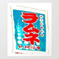 Red White & Blue Art Print