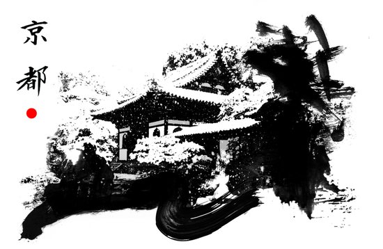 Winter in Kyoto - Japan Art Print