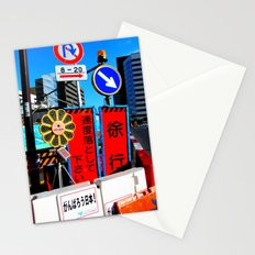 signals (Tokyo) Stationery Cards