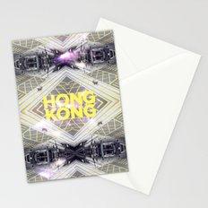 Hong Kong I Stationery Cards