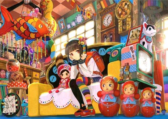 Oba-chan's Place Art Print