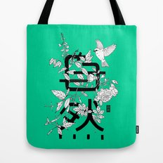 Shizen wrapped in nature Tote Bag