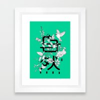 Shizen wrapped in nature Framed Art Print