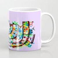 The Steamer Mug