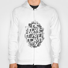 Psalm 137:5 If I Forget Hoody