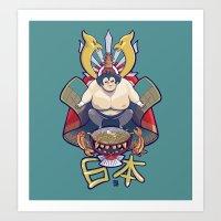 Nihon Art Print