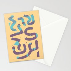In You Stationery Cards