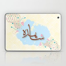 Shaheda Laptop & iPad Skin