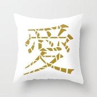 Love (gold) Throw Pillow