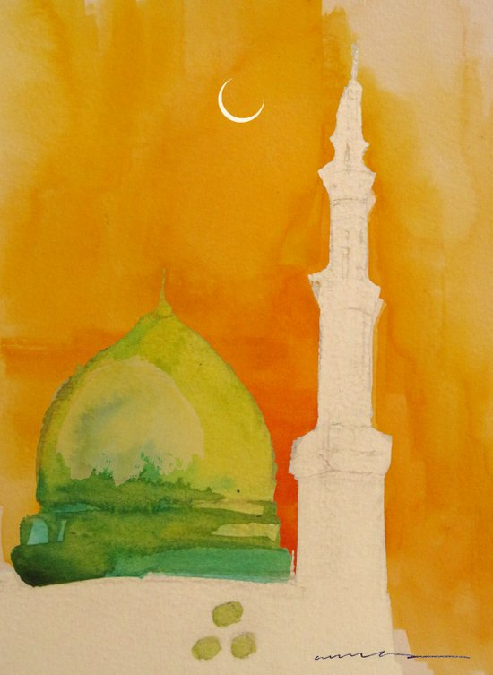 Medina Masyid Mosque Mezquita Canvas Print