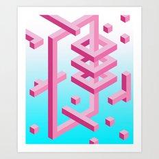 Isometric Adventure Art Print