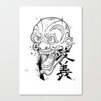 MASAYOSHI Canvas Print
