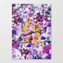 LOVE, LOVE, LOVE Canvas Print