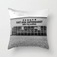 East Asia Supermarket Throw Pillow