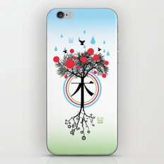 Árbol - 木 - Tree iPhone & iPod Skin