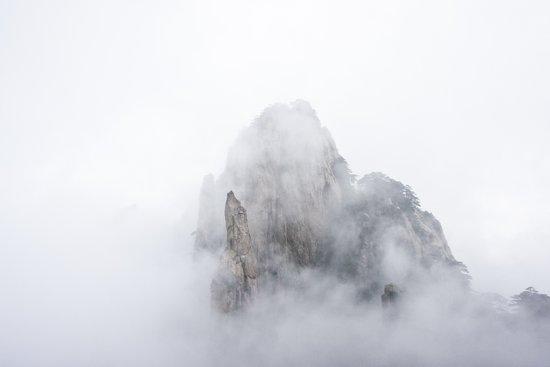 Clouds in Huangshan Art Print
