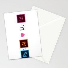 Designer's Valentine's Card Stationery Cards
