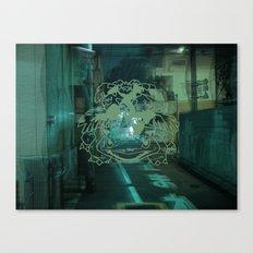 Tokyo Beware Canvas Print