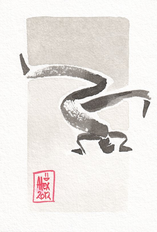 Capoeira 199 Art Print