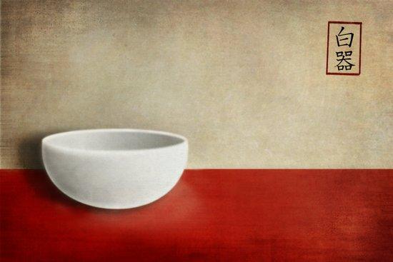 White bowl Art Print