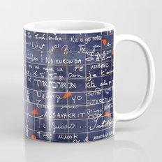 LOVE WALL Mug