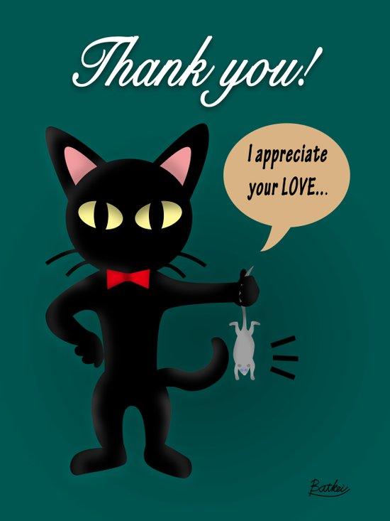 Thank you!! Art Print