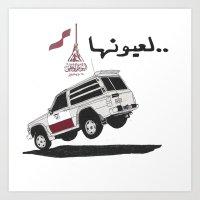 naqa Art Print