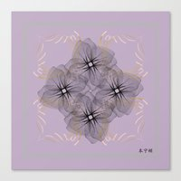 Fleuron Composition No. 6 Canvas Print