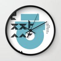 vol.3 nº1 Wall Clock