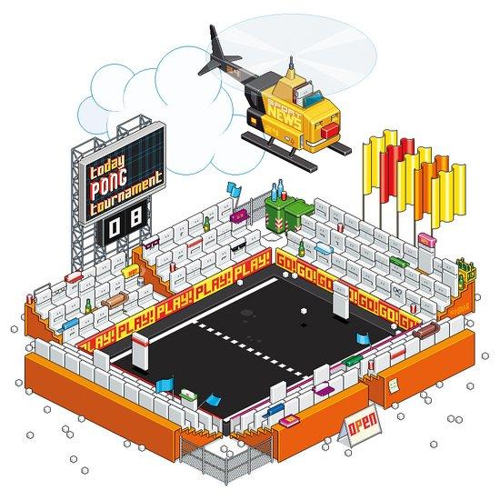 PONG tournament Art Print