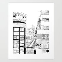 Tokyo - Nishiogi  Art Print