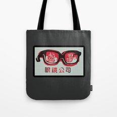Optics Tote Bag