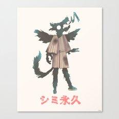 Shimi towa Canvas Print