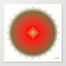 Fleuron Composition No. 140 Canvas Print