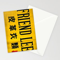 Friendly in Korea Stationery Cards