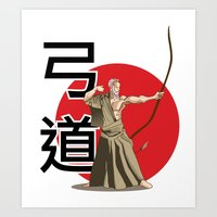 Kyudo - Be The Arrow Art Print