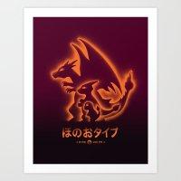 Mega Fire Art Print