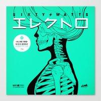 Electro - Japanese Versi… Canvas Print